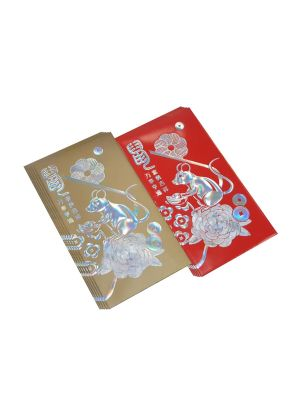 Lunar Rat Red Packets - Pack Of 10 (5 Red & 5 Gold)