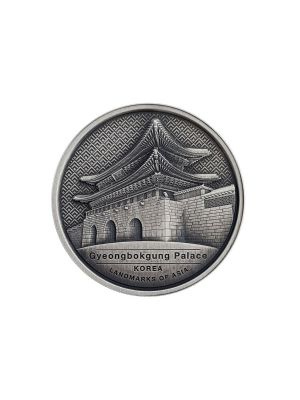 Korea Gyeongbokgung Palace 2 oz 999 Fine Silver Antique Coin