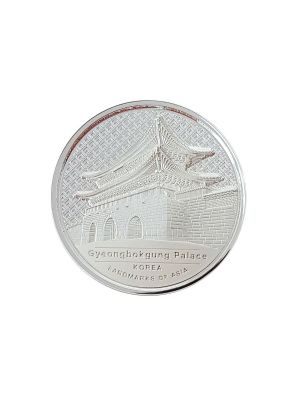 Korea Gyeongbokgung Palace 2 oz 999 Fine Silver Proof Coin