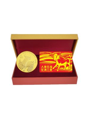 Golden Ox with Nets FlashPay Card Set