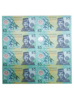 2003 Brunei 8-in-1 Uncut $5 Polymer Notes