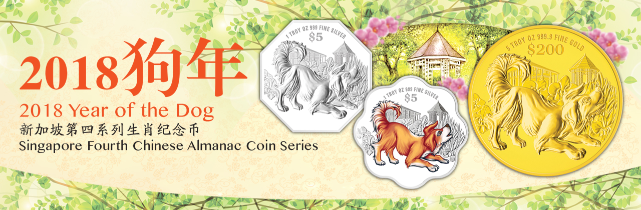 Launch of 2018 Year of the Dog - Singapore Fourth Chinese Almanac Coin Series