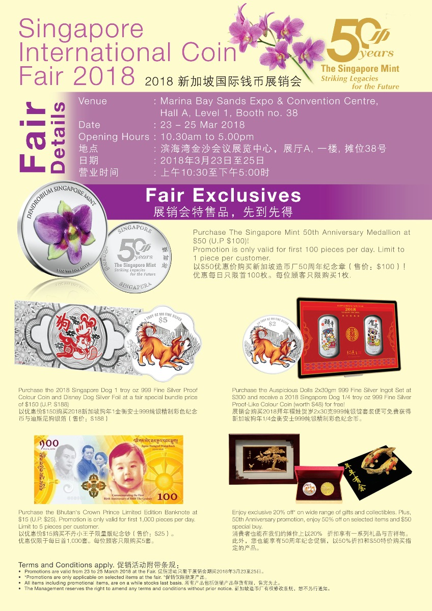Singapore International Coin Fair 2018