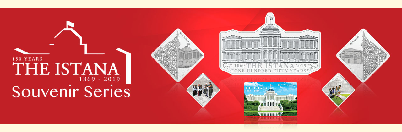 Launch of the Istana Souvenir Series