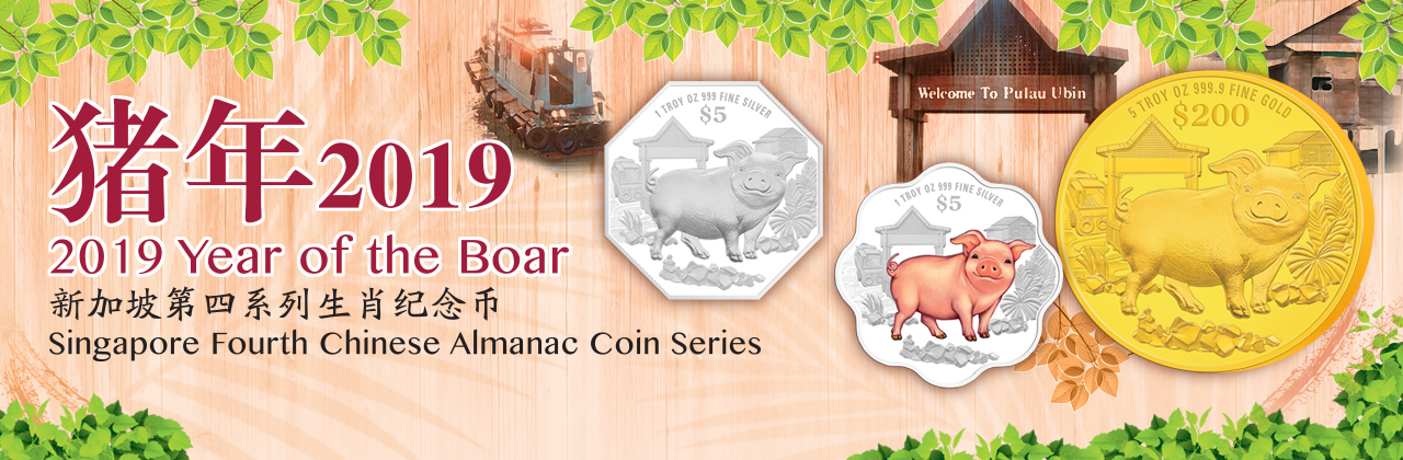 Launch of 2019 Year of the Boar - Singapore Fourth Chinese Almanac Coin Series