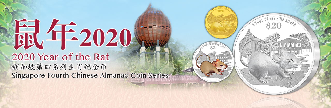 2020 Singapore Lunar Rat Coins