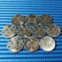 10X 1983 Singapore Twelfth SEA Games $5 Commemorative Coin ( Lot of 10 Pieces )