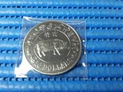 1983 Singapore Lunar Boar $10 Nickel Proof Like Coin