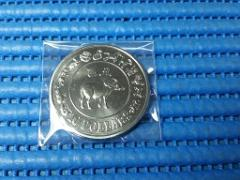 1985 Singapore Lunar Ox $10 Nickel Proof Like Coin