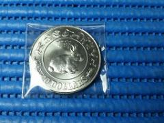 1987 Singapore Lunar Rabbit $10 Nickel Proof Like Coin