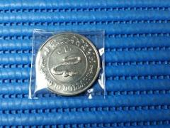 1989 Singapore Lunar Snake $10 Nickel Proof Like Coin