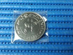 1991 Singapore Lunar Goat $10 Nickel Proof Like Coin