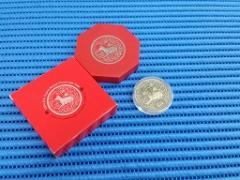 1994 Singapore Lunar Dog $10 Cupro-Nickel Proof Like Coin