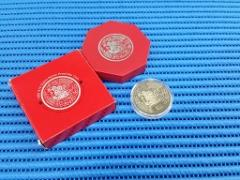 1996 Singapore Lunar Rat $10 Cupro-Nickel Proof Like Coin