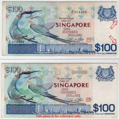 Singapore Bird Series $100 Banknotes 214499