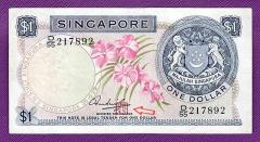 Singapore Orchid Series $1 217892 Error Note