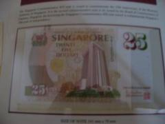 Monetary Authority Of Singapore 25th Anniversary $25 Commemorative Note