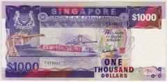 Ship Series $1000 Banknote Prefix A1 019002
