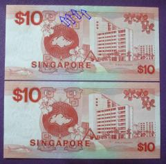 Singapore Ship Series $10 Error Note