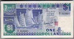 Singapore Ship Series $1 Stack 353901 - 354000