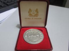 Singapore Cupro-nickel $10 coin - Tiger zodiac coin (1986)
