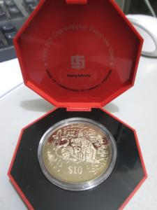Singapore Cupro-nickel $10 coin - Tiger zodiac coin (1998)