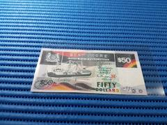 Singapore Ship Series $50 Note Dollar Banknote Currency (More than 20 pieces of Random Numbers Notes are Available)