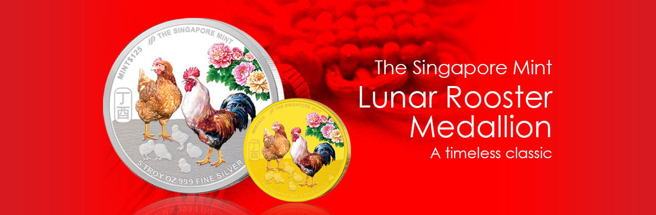 The Singapore Mint Lunar Rooster Medallions